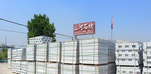 石材生产厂家要有条理的整理石材